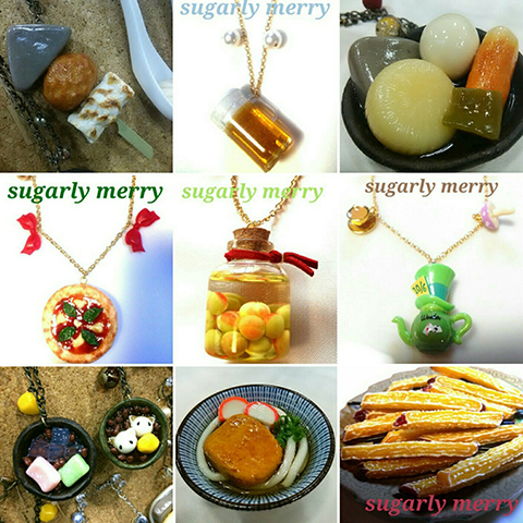 55.sugarly merry