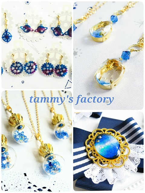 tammy's factory