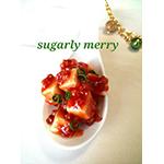 sugarly merry
