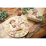 プレゼントクッキーのkurimaro